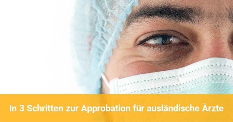Ausländischer Arzt lächelt hinter OP-Maske